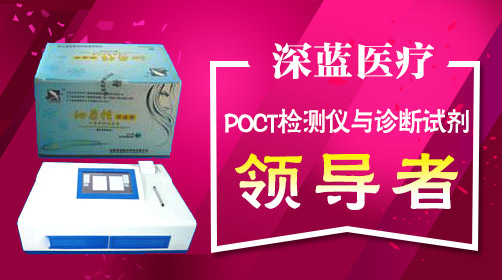 安徽深蓝医疗科技股份有限公司