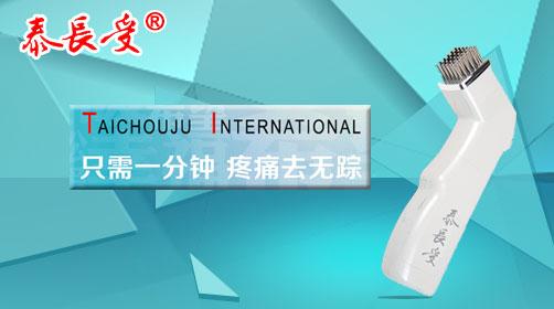 北京汇通佳华科技有限公司