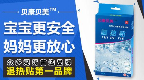 广州市康增医疗器械有限公司