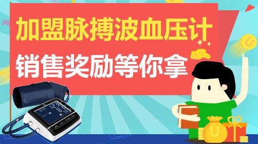 深圳瑞光康泰科技有限公司