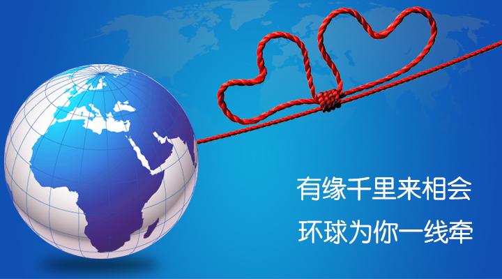 环球医疗器械网