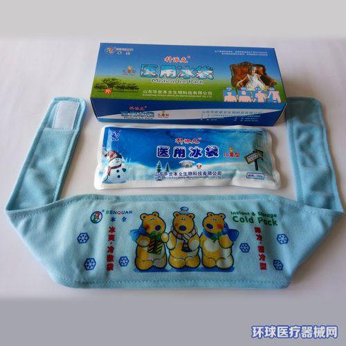 医用冰袋能带上飞机吗?或者托运吗?