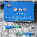 成套塑管传统针灸针