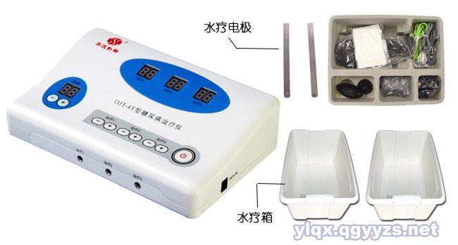 华汉针神djt-4t糖尿病治疗仪