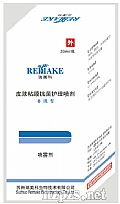 瑞美科皮肤黏膜抗菌护理喷剂(普通型)