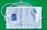 一次性医用体外引流袋单通型、双通型