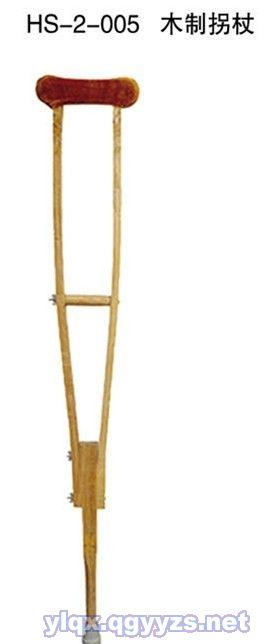 工业产品设计拐杖