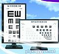 星康自动电子视力表(全自动/防作弊)