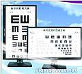 星康体检视力表(学校、医院、高考、驾照、公务员体检视力表)