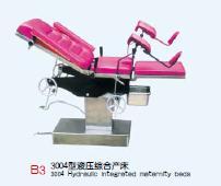 妇科手术床妇科手术台妇科电动综合手术床