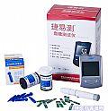捷易测血糖仪Ⅰ型血糖仪血糖试纸
