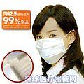 防病毒口罩,防雾霾口罩,防花粉口罩