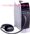 日本丸高UWM-02型高超短波治疗仪