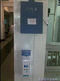 肘压出液器(医院走廊、过道、病床专用)