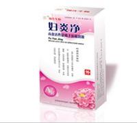 妇炎净高效活性银离子抗菌溶液(活性银离子妇科洗液)