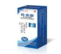 鼻炎康高效活性银离子抗菌喷剂(银离子鼻炎抗菌喷剂)