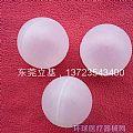 塑料浮球,发泡塑料浮球,空心塑料浮球