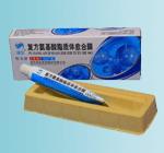 创玉舒-复方氨基酸脂质体营养敷料