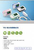 YK-90系列医用多普勒胎心仪_手持式胎心仪