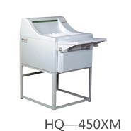 HQ-450DY医用胶片打印机_干式相机