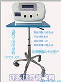 全胸腔高频振荡排痰系统