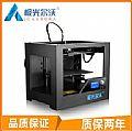 高精度工业级模具3d打印机医疗3d打印机