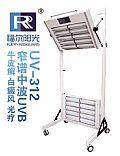 福尔阳光UV-312型医用专业紫外线光疗仪
