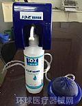气囊型出液器