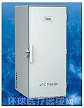 -25℃冰箱92升、262升立式