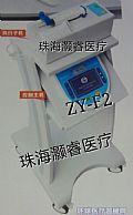 造影通液仪、不孕症诊断治疗输卵管通液诊疗仪、造影剂注射器