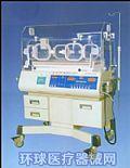 微电脑婴儿培养箱NC-Y3C(出口)