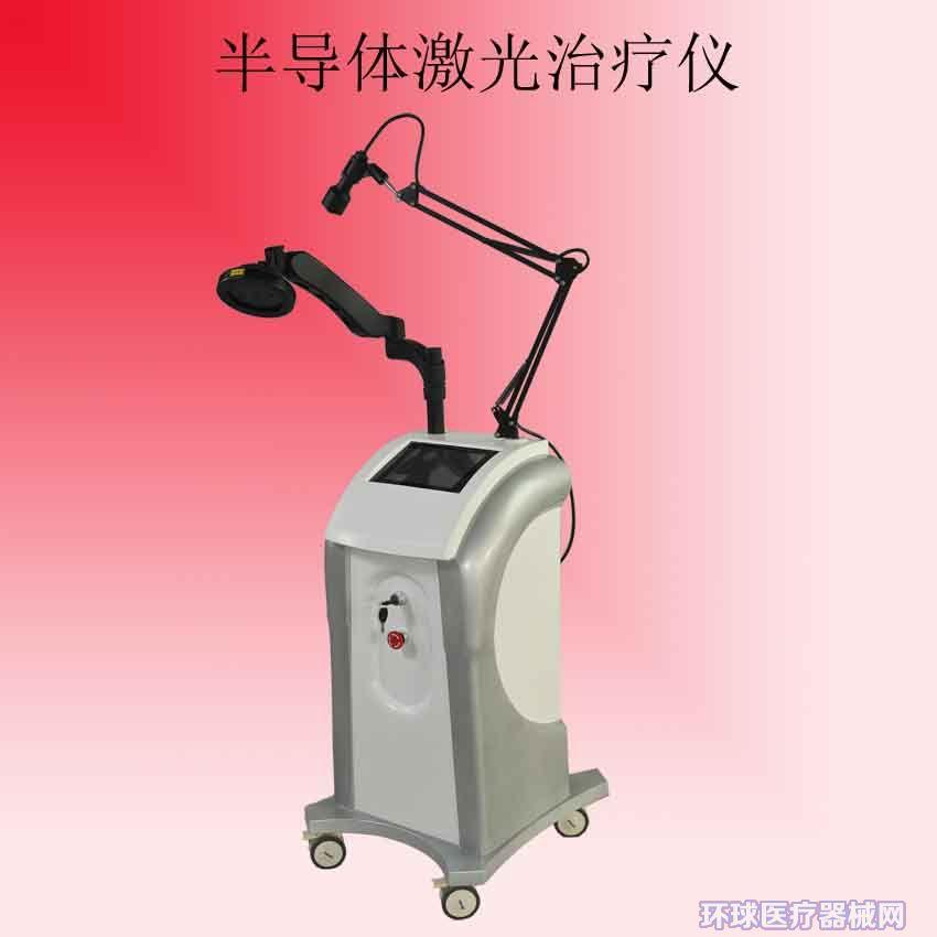 手臂激光溶治疗