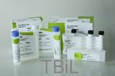 总胆固醇测定试剂盒(酶法)