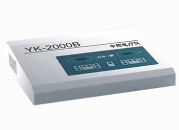 中频电疗仪yk-2000