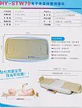 供新生儿身高体重测量仪HY-STW70