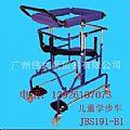小型学步车偏瘫康复助行器脑瘫儿童康复学步车JBS191-B1