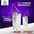 金莱特超脉冲二氧化碳点阵激光治疗仪(厂家招商/价格优惠)