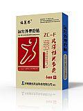 远红外理疗贴生产厂家(ZC-F适用于风湿性关节炎)