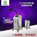金莱特医疗半导体激光治疗仪,大功率,疗效好,使用受命长