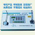 多功能超声透药仪/超声药物导入治疗仪(甲类医保,不招标)