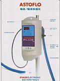 德国进口史帝朗输血输液透析加温仪