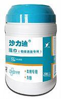沙力迪湿巾(物体表面专用)含醇/含氯
