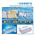 一次性使用产包(顺产包、剖腹产包、流产包)