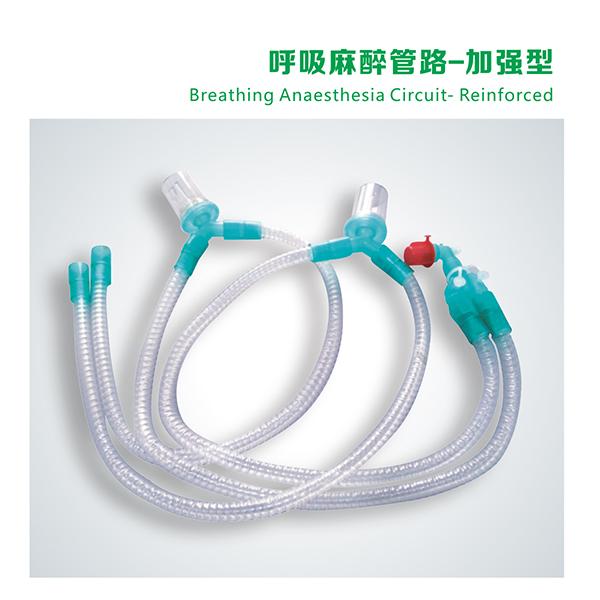 博美斯特一次性使用麻醉呼吸管路(可定制)