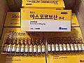韩国vc祛斑/淡斑针美白+祛斑双效高浓度VCVC