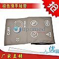 棕色滑手血压袖带/监护仪袖带/监护系列