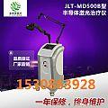 康复理疗医疗器械_JLT-MD500B1半导体激光治疗仪厂家
