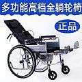 轮椅加盟代理