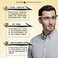 多功能微电脑治疗仪_必可奕偏头痛治疗仪(带耗材)