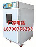 环氧乙烷灭菌柜消毒设备
